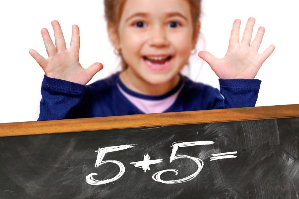 数値理解のイメージ