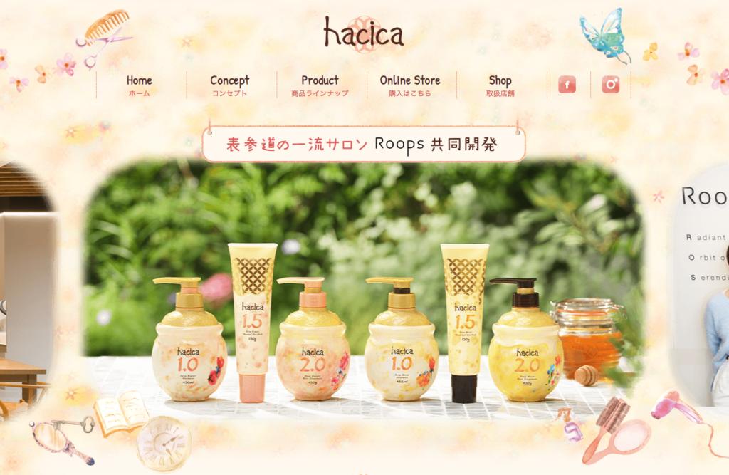 hacica公式ページトップ