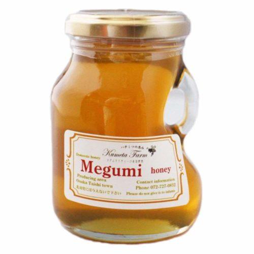 Megumi-めぐみ 外観