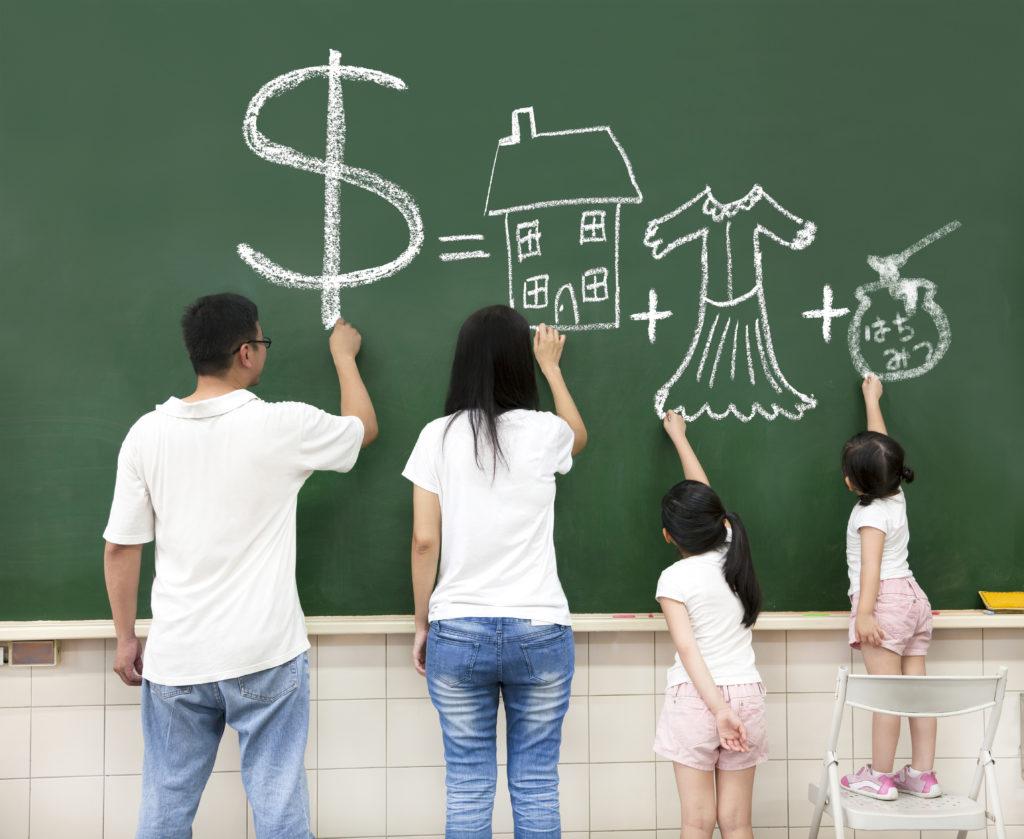 家族のお金の使い道