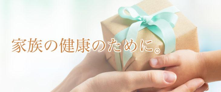 プレゼントのイメージバナー