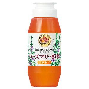 山田養蜂場 ローズマリーハチミツ