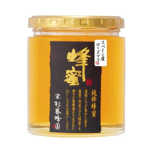 杉養蜂場 ローズマリーハチミツ