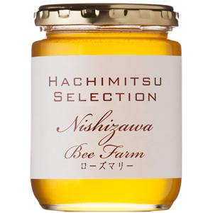 西澤養蜂場 ローズマリーハチミツ