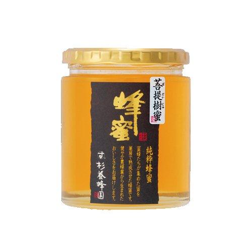 杉養蜂園菩提樹ハチミツ