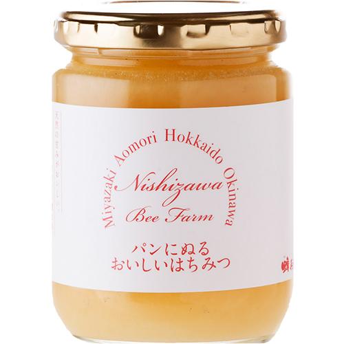 西澤養蜂場 パンにぬるおいしいはちみつ
